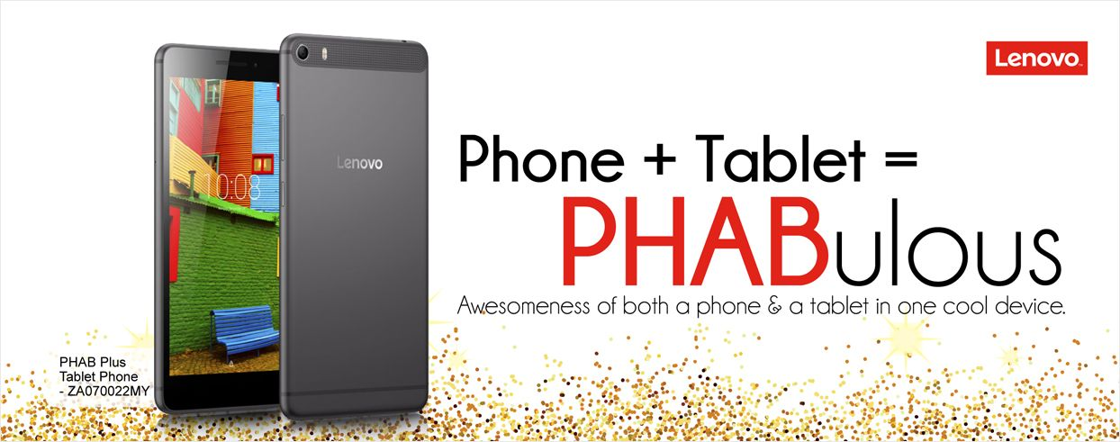 Lenovo Phab Tablet