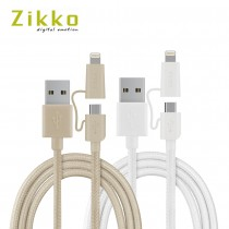 Zikko Lightning & Micro USB 2in1 Cable - White / Gold