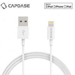 Capdase Sync & Charge Lightning Cable for iPhone5 (1.2M) - White