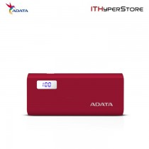 ADATA POWERBANK P12500D 12500MAH - RED