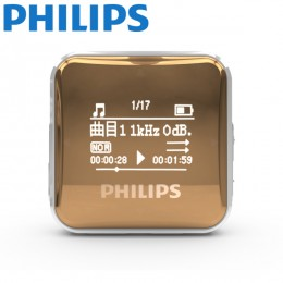 PHILIPS 8GB MP3 Player / Portable player - GOLD