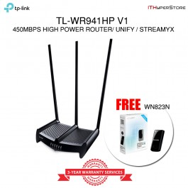 TP-LINK TL-WR941HP  High Power 450MBps Wireless N WiFi Router (FREE WN823N)
