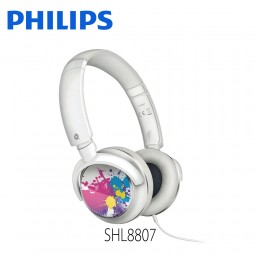 Philips Headphone (SHL8807/10) White